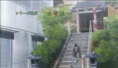 夏目友人帳「天満宮」