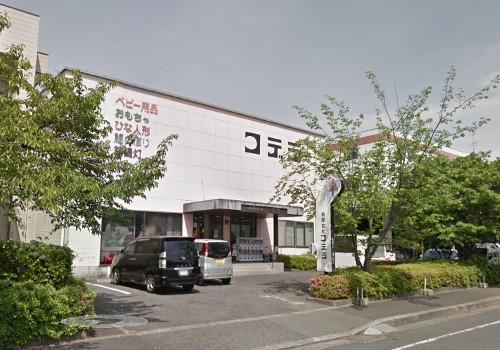 熊本オタクショップコデラ