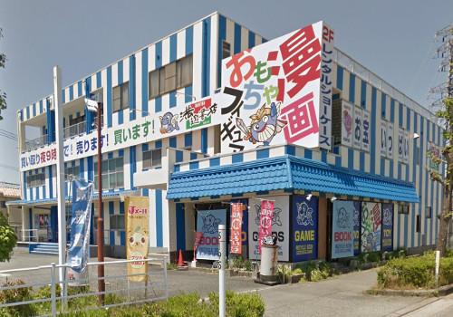 熊本オタクショップ満遊書店