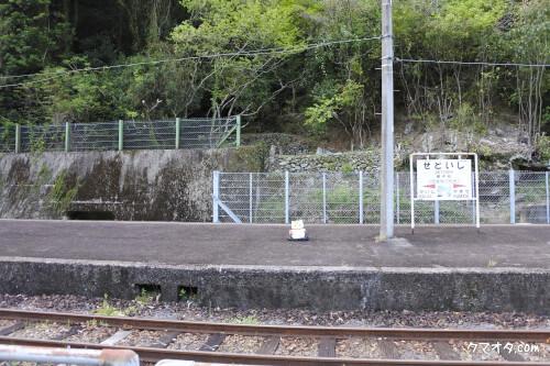 夏目友人帳聖地瀬戸石駅側面